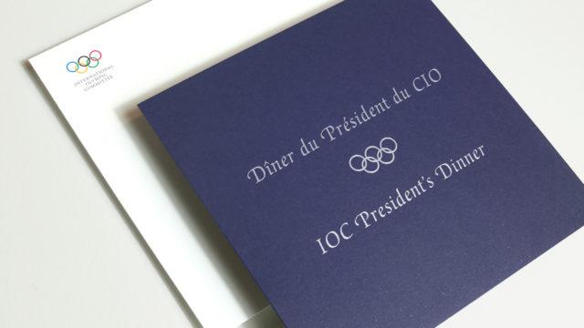 invitation – dîner du président